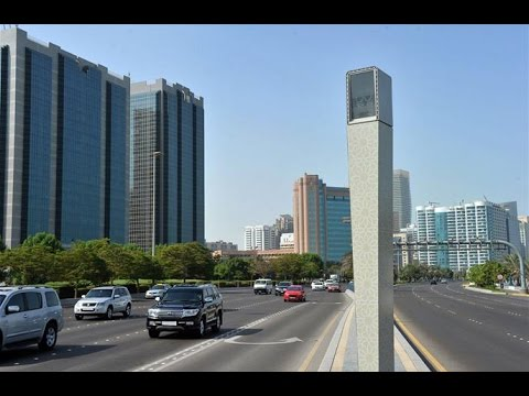 New Speed Camera Detection System In UAE