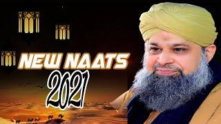 New Muhammad Owais Raza Qadri Naats 2018 |New Naats | HD VIDEO