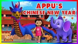 Short Stories for Kids | Chinese New Year