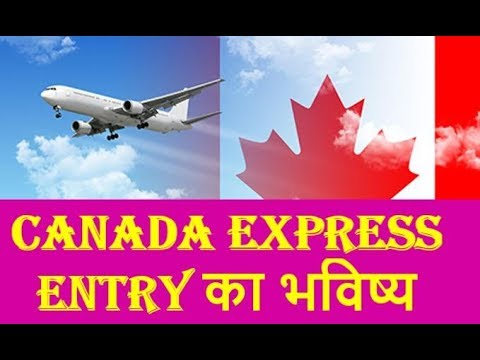 Future of Express Entry | Express Entry 2018