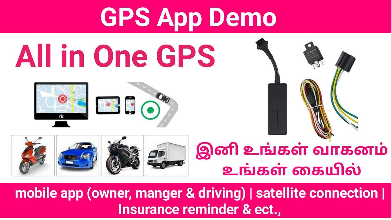 GPS App Demo / GPS Live demo / Full GPS details / Vehicle tracking system
