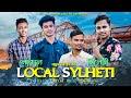 সারা দেশের সেরা জেলা সিলেট আমরা বাড়ি || Sylheti_Song || Sara Desor sara jala || Suna Mia song