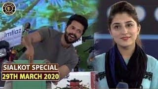 Jeeto Pakistan | Sialkot Special | Top Pakistani show