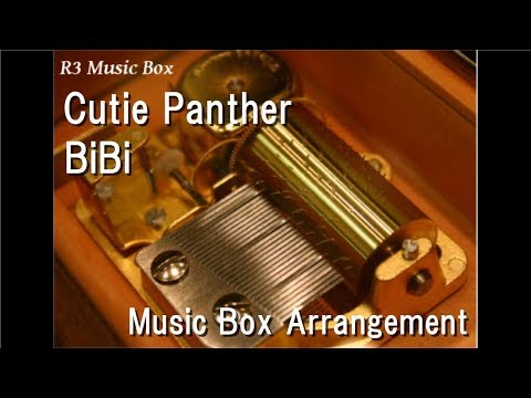 Cutie Panther/BiBi [Music Box] (Anime