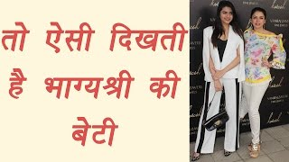 Bhagyashree and her gorgeous daughter spotted at fashion event; Watch Video | FilmiBeat