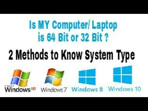 How to Know Is My Computer is 64 Bit or 32 Bit Windows 10 ,Windows 8 ,Window 7 ,Window XP