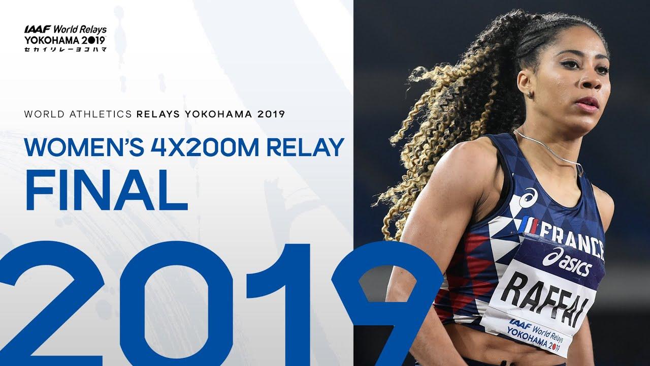 Women's 4x200m Relay Final   World Athletics Relays Yokohama 2019