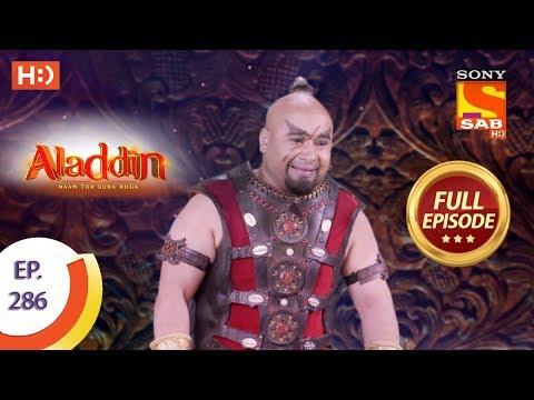 Xxx Mp4 Aladdin Ep 286 Full Episode 19th September 2019 3gp Sex