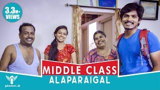 Middle Class Alaparaigal  -  Nakkalites