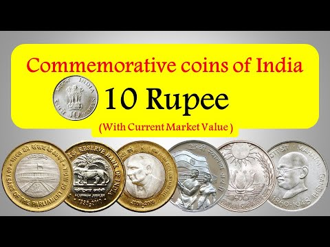 Commemorative coins of India   10 rupees