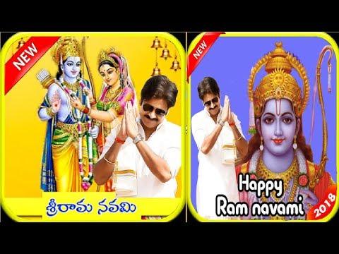 Sri rama navami photo and greating frames editor