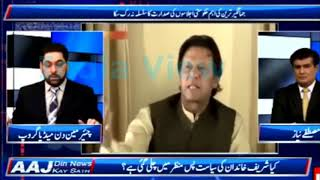 Pakistani news telling the truth to there people's | nobody will help us in near future | Pak media