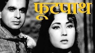 Footpath Evergreen Full Hindi Movie - Dilip Kumar | Meena Kumari