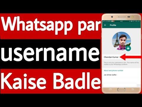 Whatsapp par username Kaise Badle // How to change username on Whatsapp