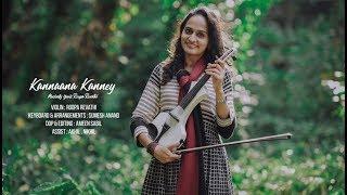 Kannaana Kanney  Viswasam  Roopa Revathi Violin  Dimman  Sid Sriram
