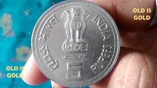अगर आपके पास है यह सिक्का तो आपको मिलेंगे 5 लाख रुपए | Purane Sikke Ki Kimat
