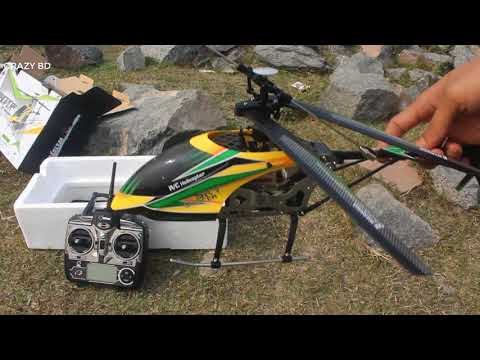 Hover RC Helicopter unboxing