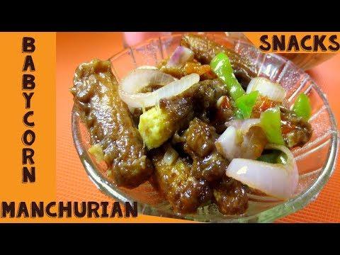 Crispy Baby Corn Chilli | Quick and Easy Baby Corn Manchurian