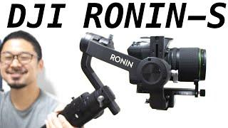Download RONIN-S[DJI]やっと届きました!!!組み立て方法・撮影設定・ロールセッティング・使い方!!! Video
