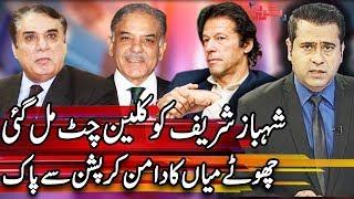 Takrar With Imran Khan | 12 March 2019 | Express News