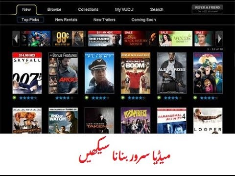 Create Own media server complete video training in Urdu/Hind part 1