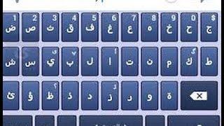 طريقة  الكتابة على الفيس بوك بدون استخدام الكيبورد ولكن عن طريق الصوت