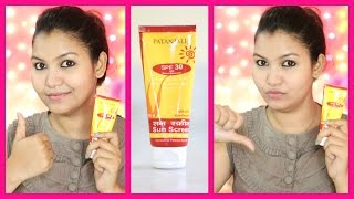 SUNS CREAM PRODUCT REVIEW/PATANJALI PRODUCT/REASONABLE PRICE