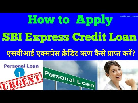How to  get SBI Express Credit Loan   Complete Guide on SBI Personal Loan