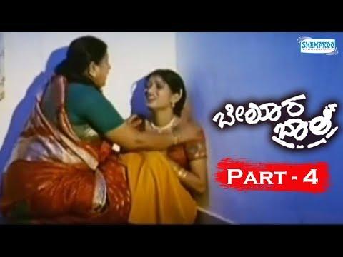Xxx Mp4 Belura Baale Kannada Movie Part 4 Of 12 3gp Sex