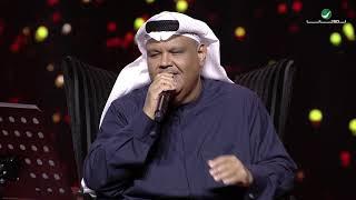 Nabeel Shuail ... Mo Qalil |  نبيل شعيل ... مو قليل - فبراير الكويت 2019