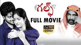 Chetan Maddineni Latest Telugu movie    chetan Maddineni   Dimple
