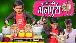 "CHOTU KA PATROL PILADIYA |""छोटू दादा पेट्रोल पिलादिया"" | Khandesh Hindi Comedy | Chotu Comedy Video"