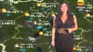 Прогноз погоды лоев итальянские сумки jacky celine