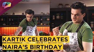 Kartik Celebrates Naira's Birthday | Yeh Rishta Kya Kehlata Hai