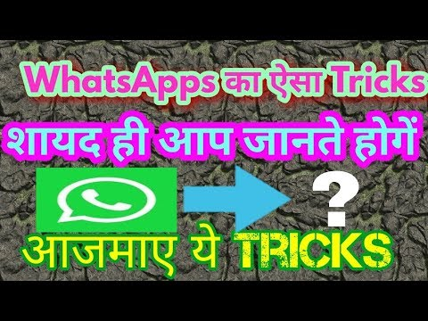 Amazing Apps 🏷️: How to Convert WhatsApps Messages to Text