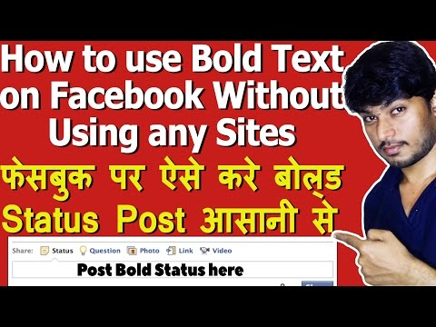 How to use Bold Text on Facebook Without Using any Sites!