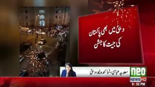 People Celebrates Pakistan