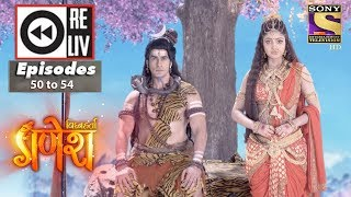 Weekly Reliv   Vighnaharta Ganesha   30th Oct to 3rd Nov 2017   Episode 50 to 54