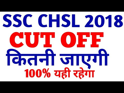 SSC CHSL 2018 Cutoff , SSC CHSL 2017 Cutoff , SSC CHSL Previous Year Cut Off , SSC CHSL Cut Off