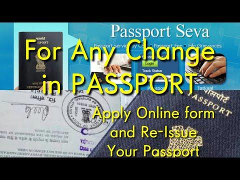 How to delete ECR/Change information in Passport