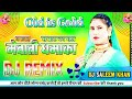 Old Mewati Song Full Dj Remix Mewati Song Saleem Khan Remixer