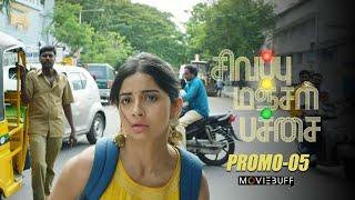 Sivappu Manjal Pachai - Moviebuff Promo 05 | Siddharth, GV Prakash - Directed by Sasi