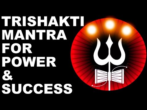 TRISHAKTI MANTRA : FOR SELF-EMPOWERMENT & SUCCESS : VERY POWERFUL !