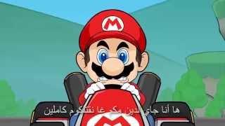Mario Vs Kritos