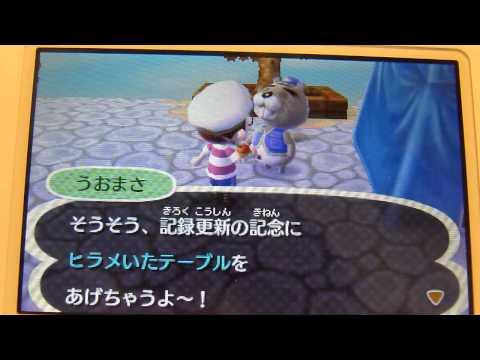 Animal Crossing: New Leaf - Fishing Tourney
