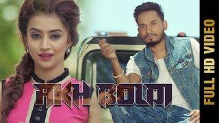 AKH BOLDI (Full Video) | MANI RAKKAR ft. Bhumika Sharma | Latest Punjabi Songs 2017
