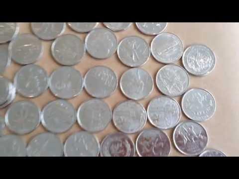 World Coins - big sort