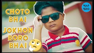 What if Choto Bhai and Boro Bhai Acted Opposite for a Day? w/ Shariful |  মনা মিয়া