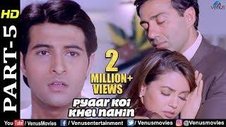 Pyaar Koi Khel Nahin - Part 5 | Sunny Deol & Mahima Chaudhary | Best Bollywood Movie Scenes