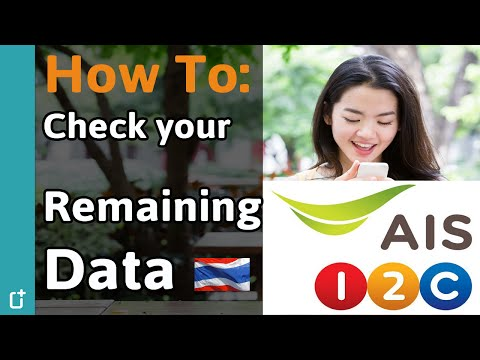 How to: Check data balance and find your phone number on AIS 12Call